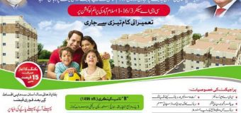 Sector I-16/3 Islamabad – Apartments Booking Started for Govt Employees and General Public