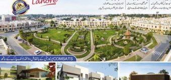 Dream Gardens Launched Phase-II Lahore – Booking of Plots Started Today