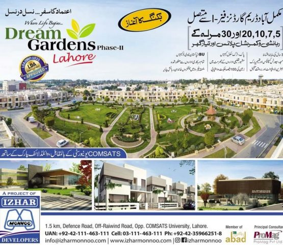 Dream Gardens Launched Phase-II Lahore - Booking of Plots Started Today