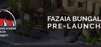 Fazaia Bungalows Pre-Launching in Karachi on 8 Feb 2017
