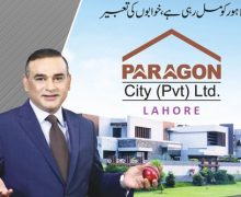Paragon City Lahore Started Sale of Residential Plots on Installments