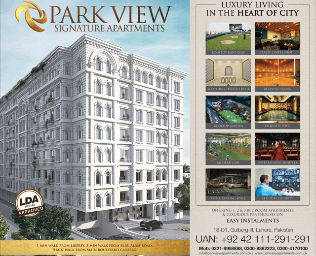 Park View Signature Apartments Gulberg Lahore
