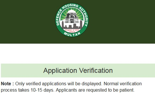 DHA Multan Application Verification Online
