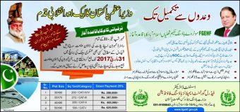 FGEHF Motorway Housing Scheme Thalian Islamabad