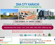 DHA City Karachi Announced Registration of Plots Residential