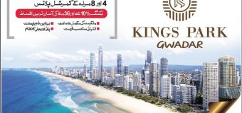 Kings Park Gawadar Housing Scheme – GDA Approved