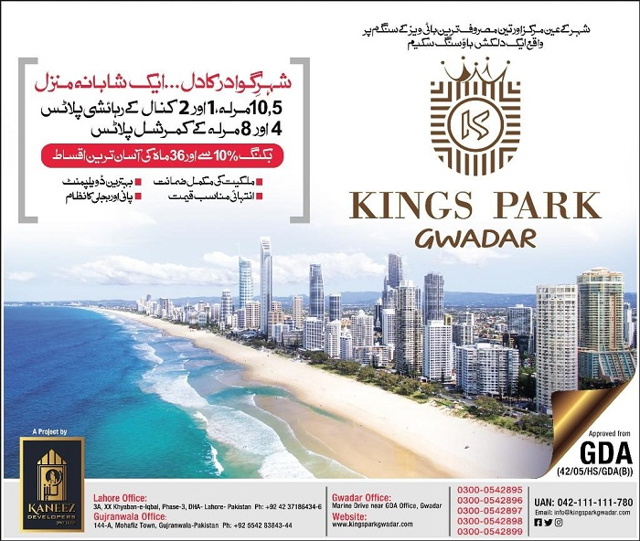 Kings Park Gawadar Housing Scheme - GDA Approved