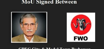 KPK Govt Will Build Two New Cities in The Province – MoU Signed With FWO