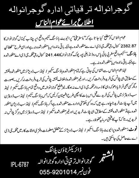 Gujranwala Development Authority (GDA) Public About Master City and Fizaia Housing Schemes