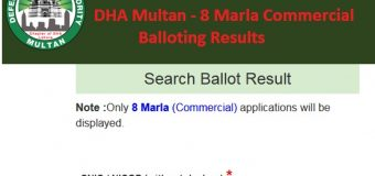 DHA Multan Uploaded 8 Marla Commercial Balloting Results 2017