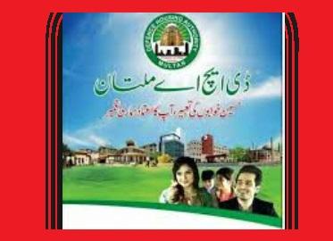 DHA Multan Website www.dhamultan.org