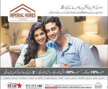 Imperial Homes Paragon City Lahore Offered 5 Marla Bungalows