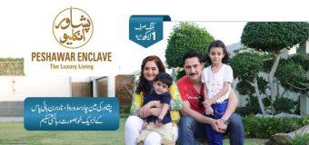 Peshawar Enclave Housing Scheme Main Charsadda Road Peshawar Near Northern ByPass
