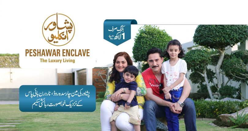 Peshawar Enclave Housing Scheme Main Charsadda Road Peshawar Near