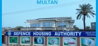 DHA Multan 8 Marla Residential Plot Balloting Results Online
