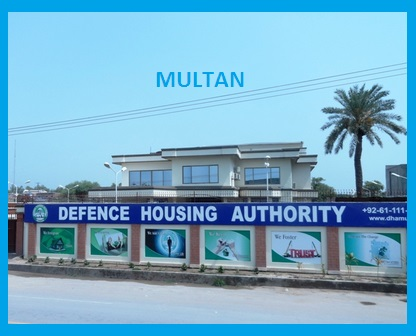 dha multan 8 marla balloting result 2017