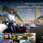 Ferozpur City Housing Scheme Lahore - Plots, Villas, Apartments and Farm Houses