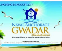 Naval Anchorage Gwadar Housing Scheme Launching in August 2017