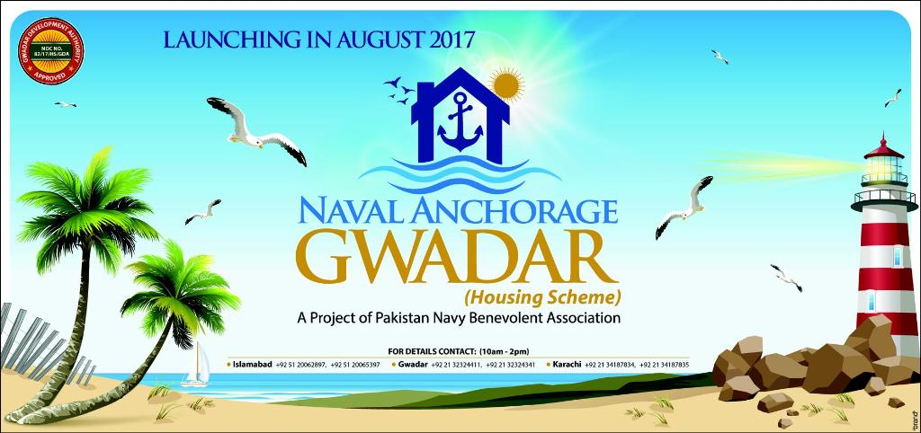 Naval Anchorage Gawader Housing Scheme Launching in August 2017