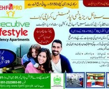 FGEHF and EHFPRO Launched Executive Lifestyle Residency Apartments Karachi Cantt – Registration Started