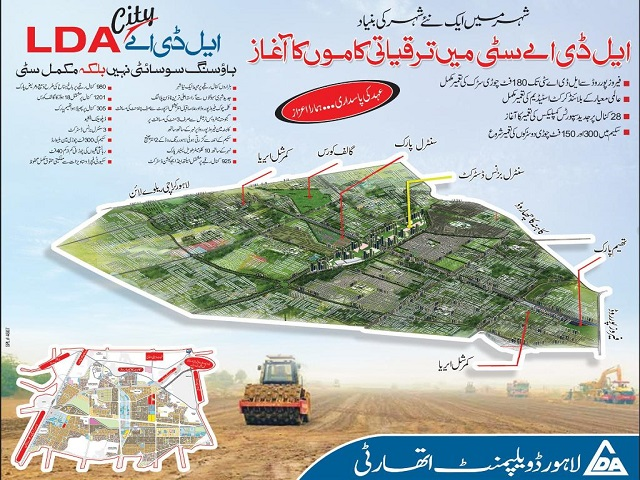 Development Work Started in LDA City Lahore - Master Plan Final