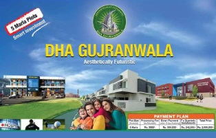 DHA Gujranwala Registration-Application Form Download Online - 5 Marla Plot
