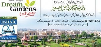 Dream Garden Lahore Housing Project