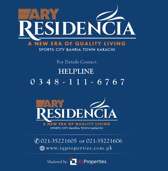 ARY Residencia Sports City Bahria Town Karachi - Helpline and Contact No Mobile Phone and Landline PTCL Telephone