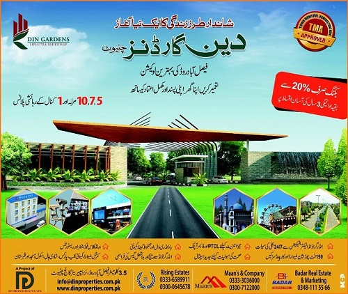 Din Gardens Faisalabad Road Chiniot - Residential Plots for sale