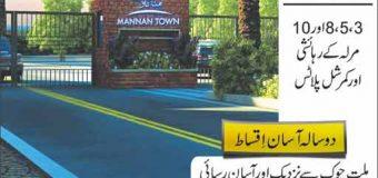Mannan Town Faisalabad – Plots Booking Started Near Millat Chowk