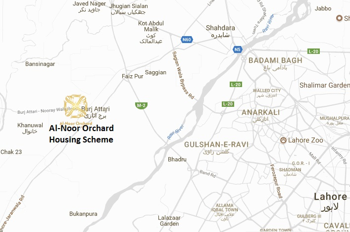 Al-Noor Orchard Housing Scheme Jaranwala Road Lahore Near Burj Attari - Location Map