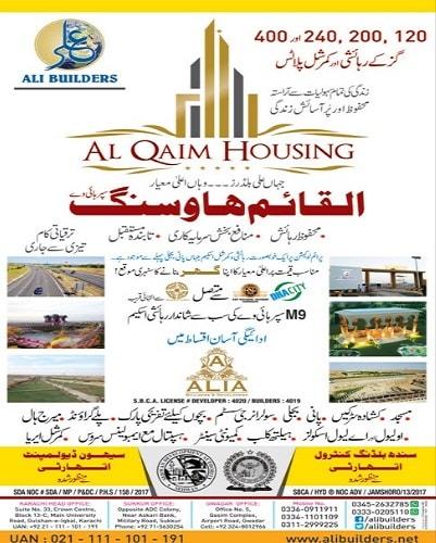 Al-Qaim Housing Super Highway Hyderabad Karachi