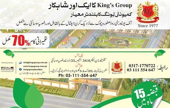 Kings garden Scheme 33 Near New Rizvia Society Karachi