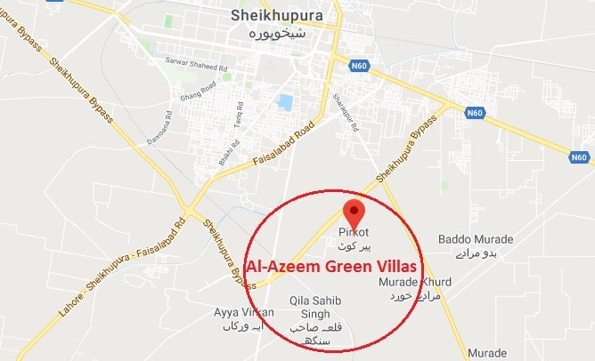 Al-Azeem Green Villas Housing Scheme Shaikhupura - Application for Approval from LDA - Proposed Location Map