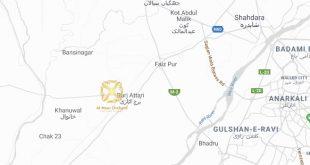 Al-Noor Orchard Housing Scheme Launched Near Burj Attari Lahore