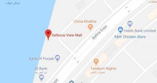 Defence View Mall Bahria Town Phase 7 Rawalpindi-Islamabad.
