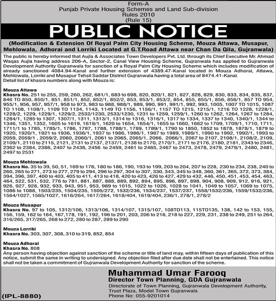 GDA Notification of Extension of Royal Palm City Housing Scheme GT Road Attawa Near Chan Da Qila Gujranwala