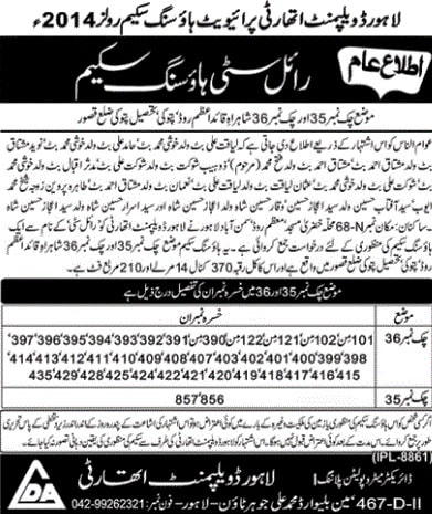 Royal City Housing Scheme Pattoki District Kasur - Application to LDA Lahore for Approval