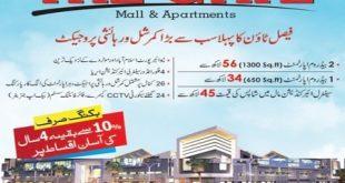 The Gate Mall and Apartments Faisal Town Rawalpindi-Islamabad