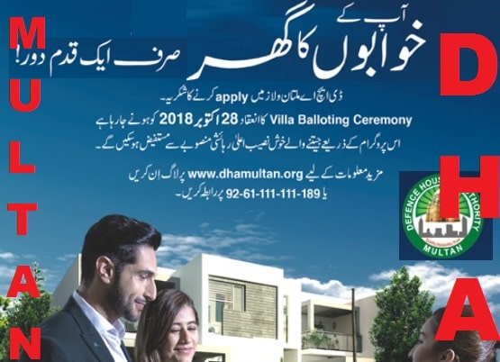 DHA Multan Announced Villas Balloting Date - Result Online on 28th Oct 2018