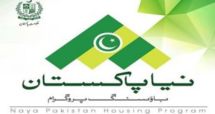Location Areas in Lahore City for Naya Pakistan Housing Program - 784 Kanal