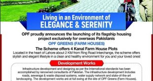OPF Greens Farm Houses Raiwind Road Lahore - Last Date to Apply 18 Mar 2019 - Development Work Status and Salient Features of Housing Scheme-min