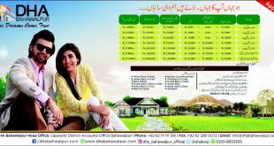 DHA Bahawalpur Invited Applications for Residential and Commercial Plots, Farm Houses - Application Form Online Apply Now