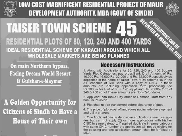 Taiser Town Scheme 45 Karachi – Submit Application Form Till