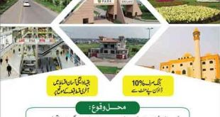 CDA-Park-Enclave-Phase-III-Booking-og-Residential-Plots-Balloting-Date-24-09-2020